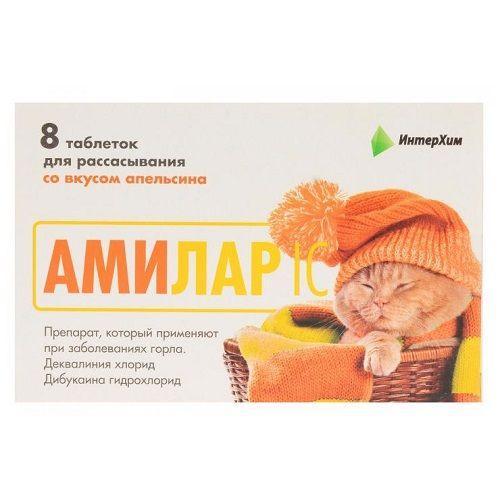 Амилар ИС №8 апельсин таблетки для рассасывания