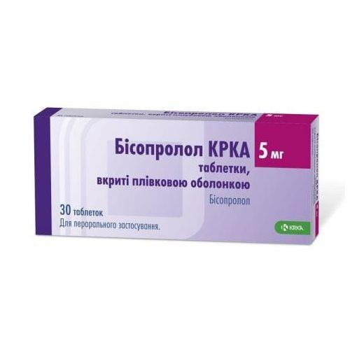 Бисопролол KPKA 5 мг №30 таблетки