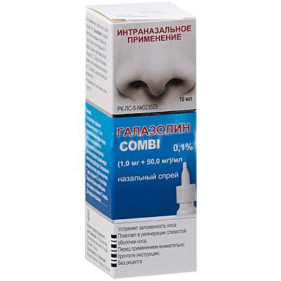 Галазолин Комби 1 мг+50 мг 10 мл спрей назальный
