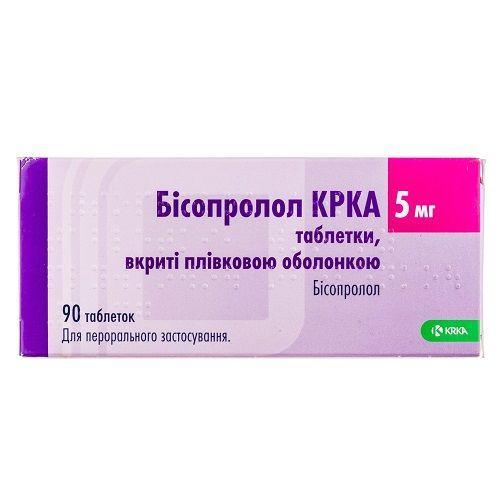 Бисопролол KPKA 5 мг №90 таблетки
