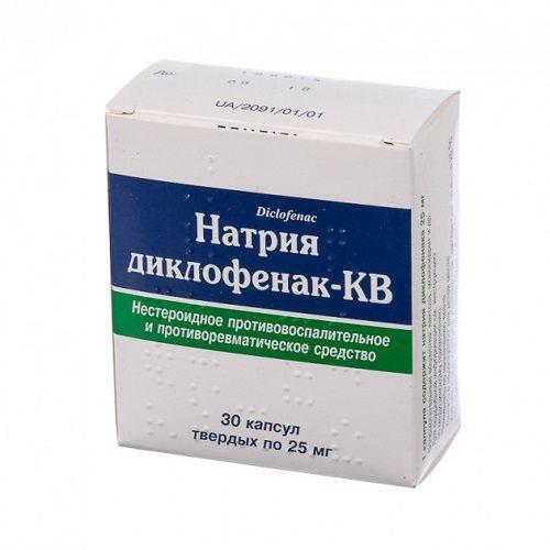 Диклофенак натрия КВ 0.025г N30 капсулы
