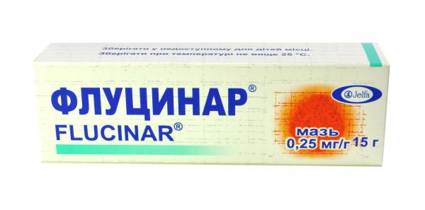 Флуцинар 0.25 мг/1 г 15 г мазь