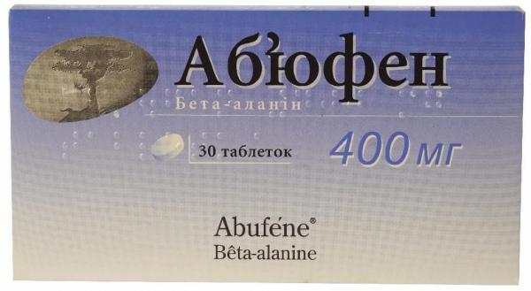 Абъюфен 400 мг №30 таблетки