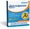 Диклофенак-З 2.5% 3 мл №5 раствор