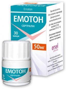Эмотон 50 мг N30 капсулы