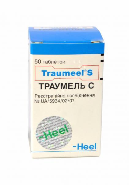Траумель С №50 таблетки