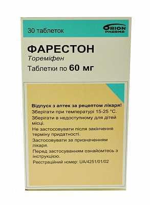 Фарестон 60мг N60 таблетки