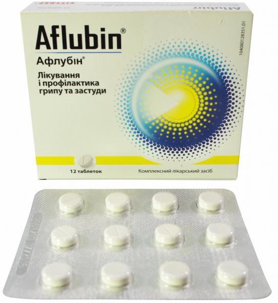 Афлубин №12 таблетки