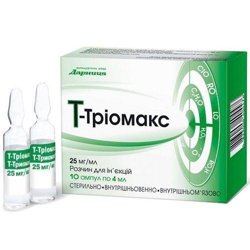 Т-Триомакс 25мг/мл 4 мл №10 раствор для инъекций