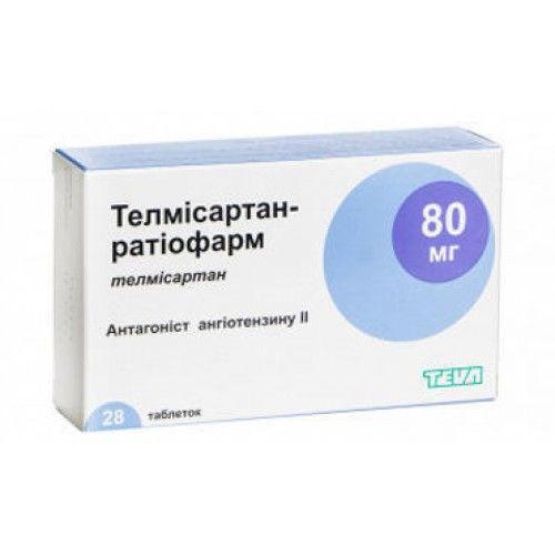 Телмисартан-Ратиофарм 80 мг №28 таблетки