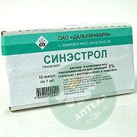 Синэстрол  2% 1 мл №10 раствор для инъекций