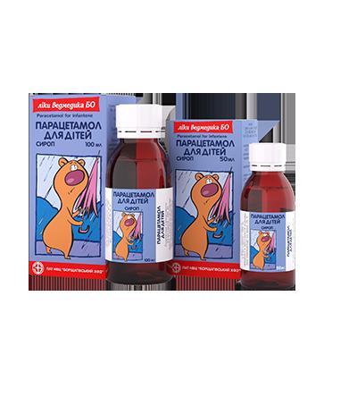 Парацетамол 100 мл сироп для детей