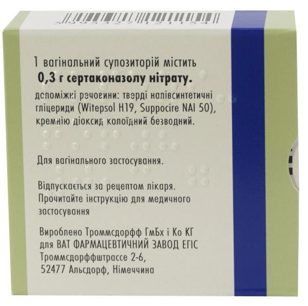 Залаин овули 300 мг №1 свечи