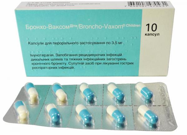 Бронхо-Ваксом 3.5 мг №10 детские капсулы