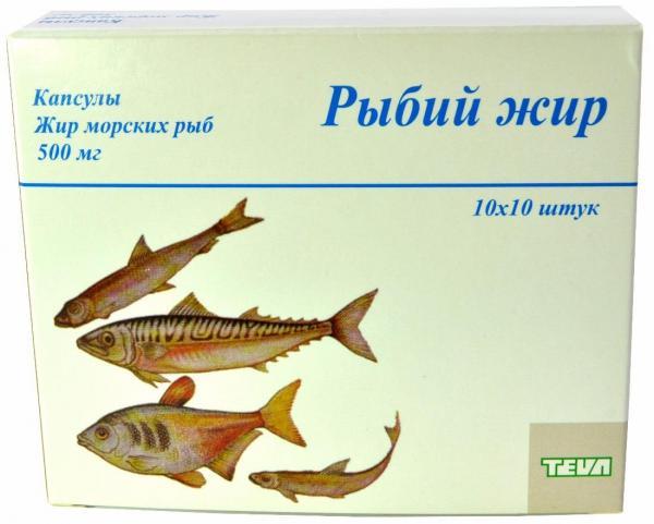 Рыбий жир 500 мг №100 капсулы