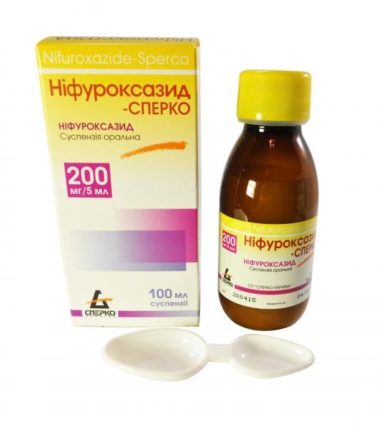 Нифуроксазид-Сперко 200 мг/5 мл 100 мл №1 суспензия