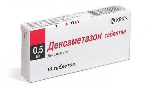 Дексаметазон 0.5 мг №10 таблетки