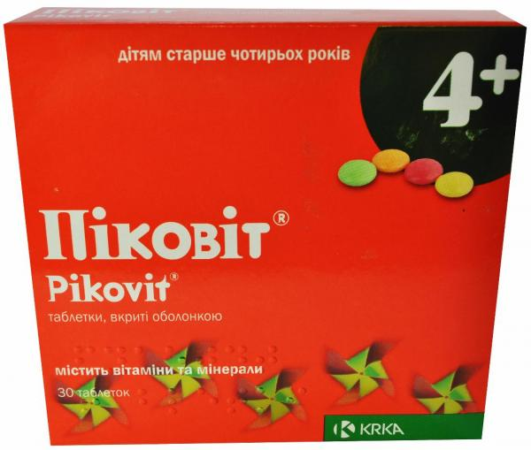 Пиковит №30 таблетки