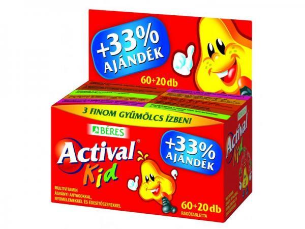 Активал Кид №60 +20 жевательные таблетки с тремя вкусами