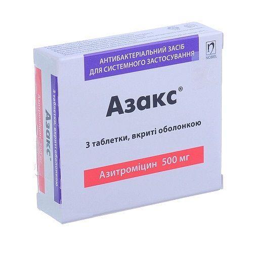 Азакс 500 мг №3 таблетки