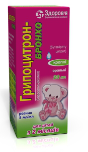 Гриппоцитрон-Бронхо 5 мг/мл 20 мл №1 капли