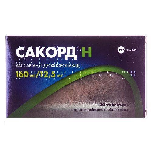 Сакорд Н т 160/12.5 мг №30