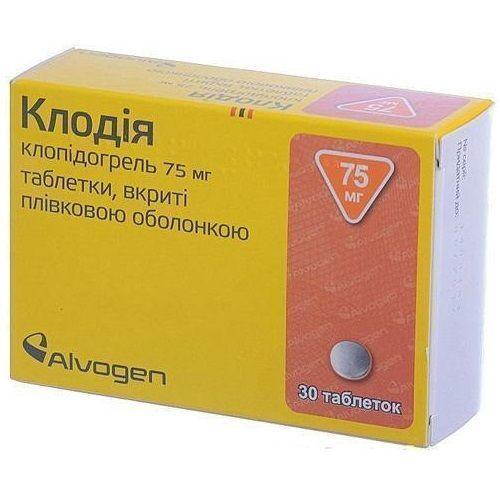 Клодия 75 мг №30 таблетки
