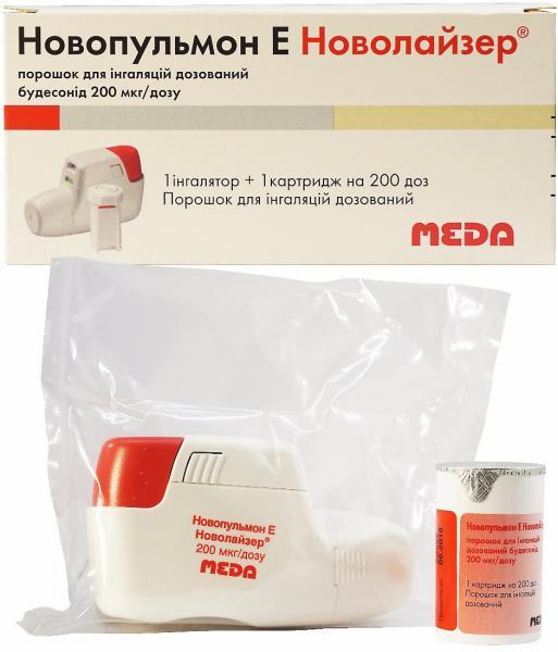 Новопульмон Е Новолайзер 200 мкг/доза порошок