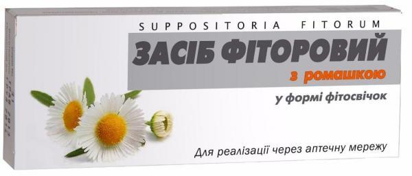 Фиторовые фитосвечи с ромашкой №10