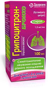 Гриппоцитрон-Бронхо 1.5 мг/мл 100 мл №1 сироп