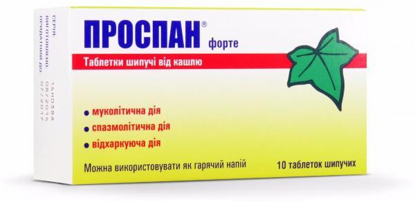 Проспан форте 65 мг №10 таблетки шипучие