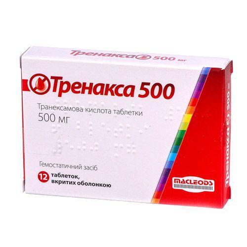 Тренакса 500 мг №12 таблетки