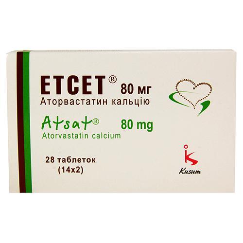 Этсет 80 мг N28 таблетки