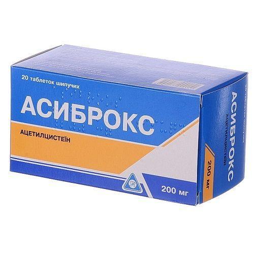 Асиброкс 200 мг №20 таблетки