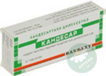 Кандесар 4 мг N10