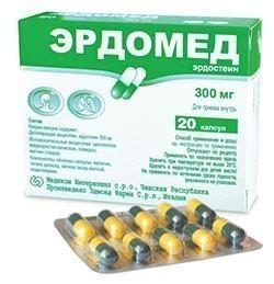 Эрдомед 300 мг №20 капсулы