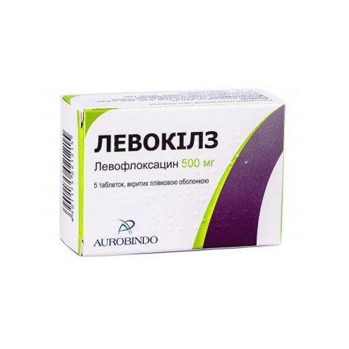 Левокилз 500 мг №5 таблетки