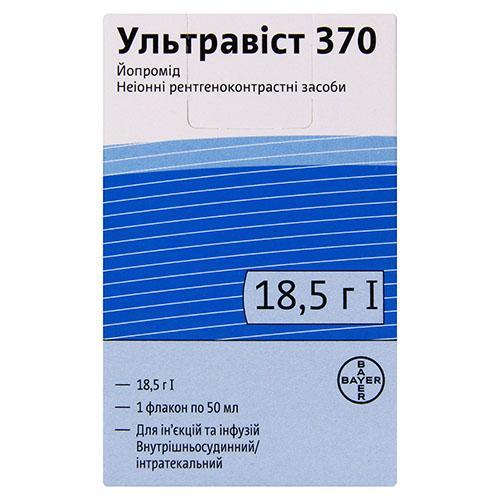 Ультравист 370 мг/мл 50 мл №1 раствор