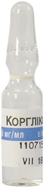 Коргликон  0,6 мг/мл N10 раствор для инъекций