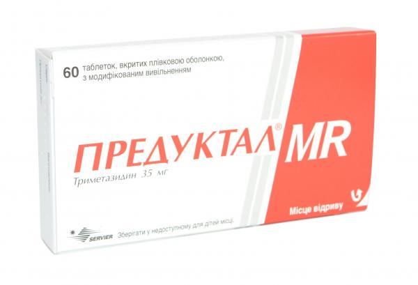 Предуктал MR 35 мг N60 таблетки