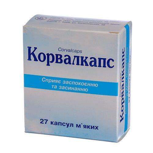 Корвалкапс №27 капсулы