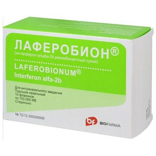 Лаферобион 100000 МО №10 назальный порошок в ампулах