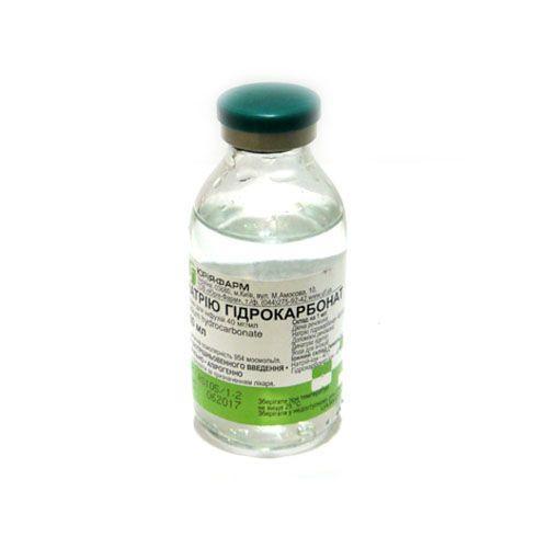 Натрия гидрокарбонат 4% 100 мл раствор