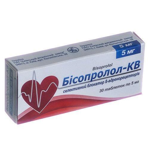 Бисопролол-КВ 5 мг N30 таблетки