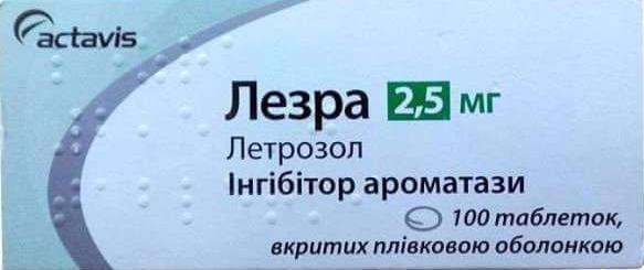Лезра  2.5 мг №100 таблетки