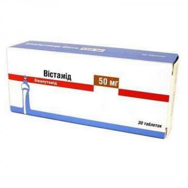 Вистамид 50 мг №30 таблетки