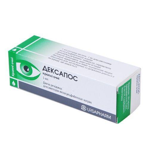 Дексапос 1 мг/мл 5 мл капли