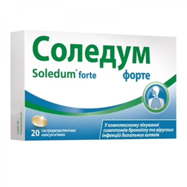 Соледум форте 200 мг №20 гастрорезистивные мягкие капсулы