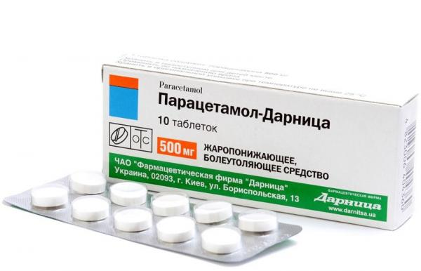 Парацетамол-Дарница 200 мг №10 таблетки