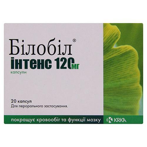 Билобил интенс 120 мг №20 капсулы